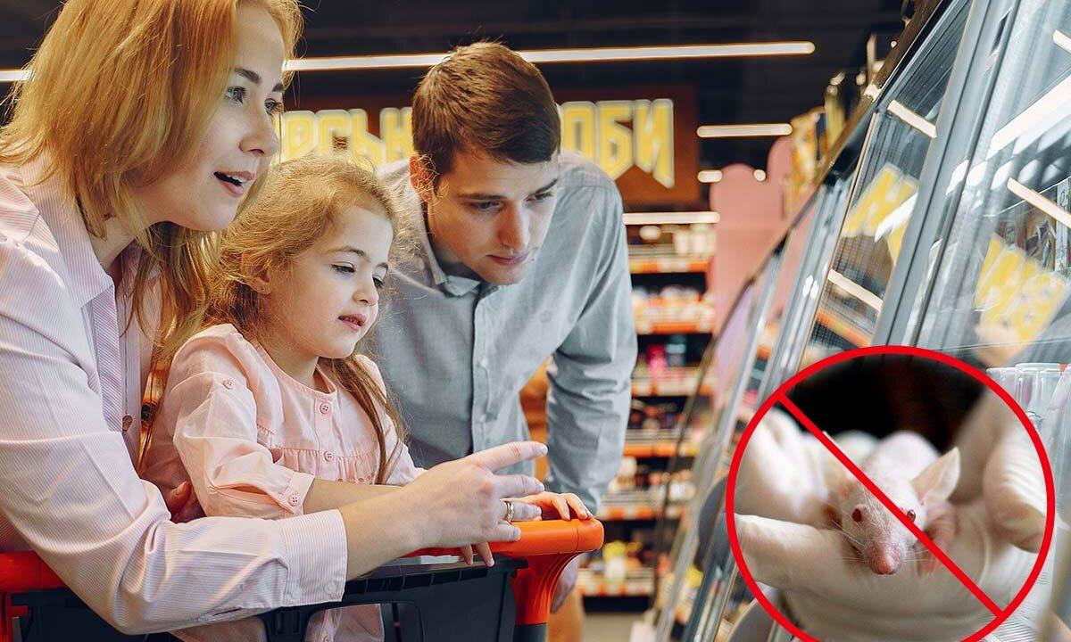 Familie im Supermarkt